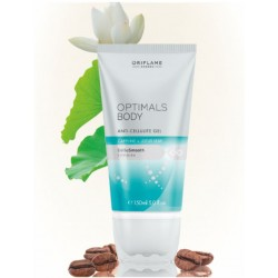 Optimals Body Anti-Cellulite Gel